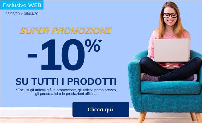 -10% su Tutti i prodotti