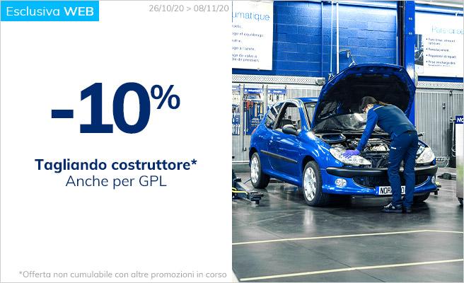 -10% TAGLIANDO COSTRUTTORE
