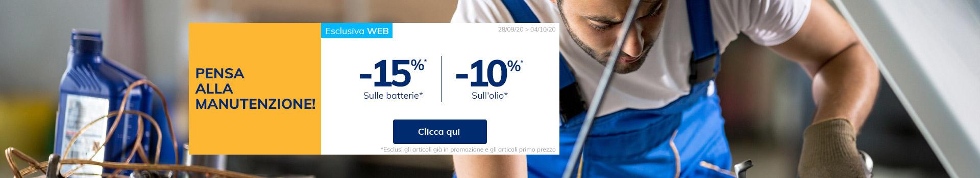 -15% sulle batterie -10% sull'olio